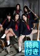 服従学園~血桜組・修羅の戦い~メイキング付