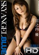 Sky Angel Blue18
