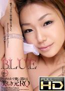 Sky Angel Blue 55