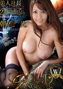 Gold Angel 21