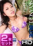 【ブルーレイ2本セット販売】skyhighBL set11