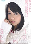sky Angel 171