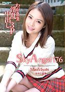 Sky Angel 176
