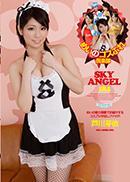 Sky Angel 184